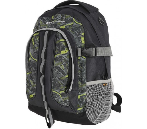 Rucsac Outhorn Columbia Grey