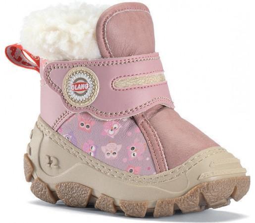 Ghete Olang Cucciolo Pink