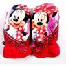 Manusi Disney Minnie Mouse Rosii