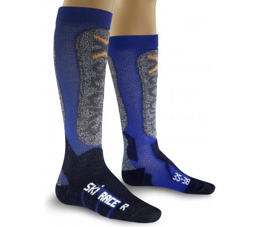 Sosete X-Socks Ski Race Junior Long Cobalt/Marine