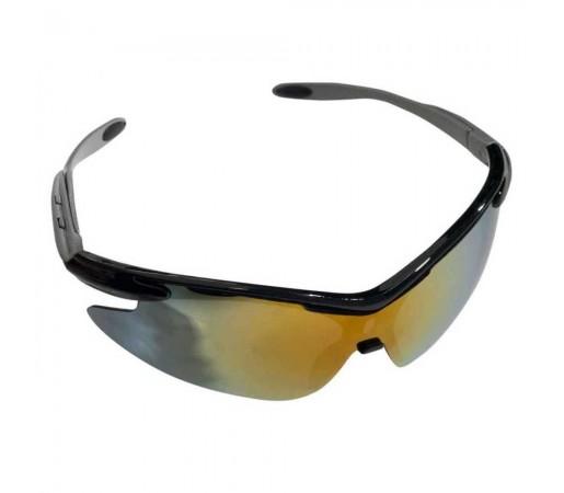 Ochelari de soare Ciclism Trespass Taprobane Negru
