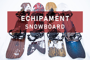 placa snowboard, Boots, legatuiri si accesorii snoeboard / WINTERMAG.RO